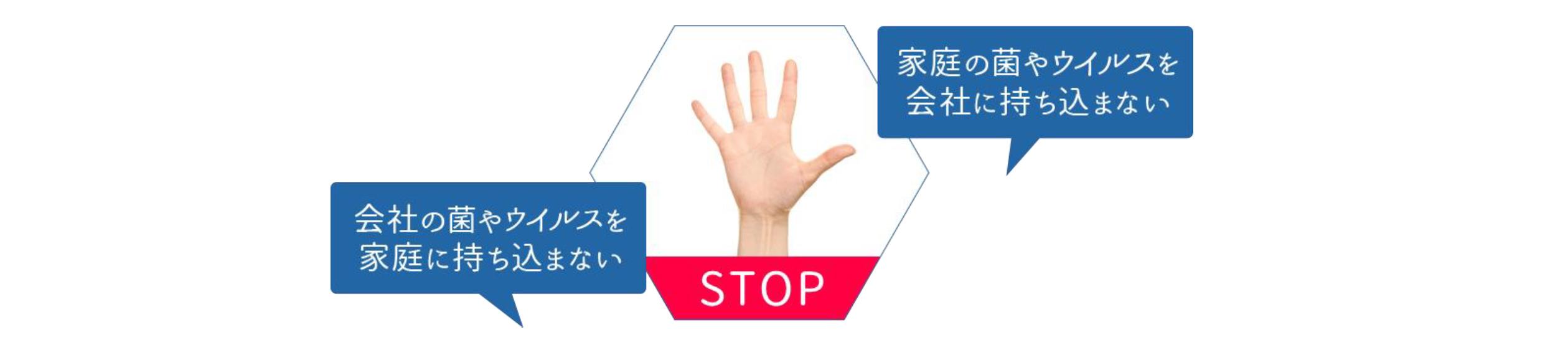 企業に求められるBCP(事業継続計画)対策